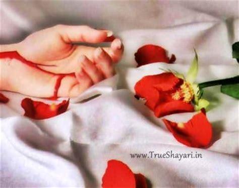 sad valentines day pictures dard bhari shayri 2 lines shayari 2013 urdu auto