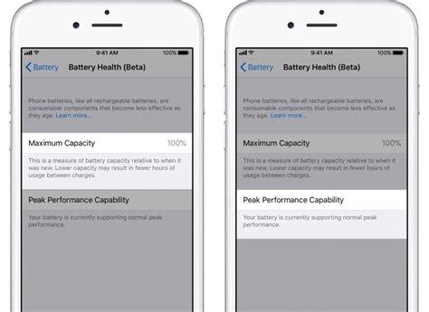 disable apples performance management features