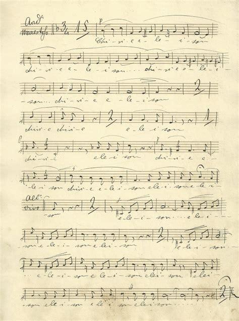 vecchi difetti testo antico spartito manoscritto ottocentesco per canto