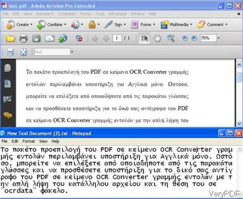 convert pdf to word greek how to convert pdf in greek to text file verypdf