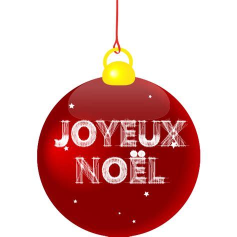 joyeux noel symbols emoticons