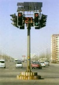 Traffic Light In Delhi Manufacturers And Suppliers India Solar Traffic Lights Manufacturers