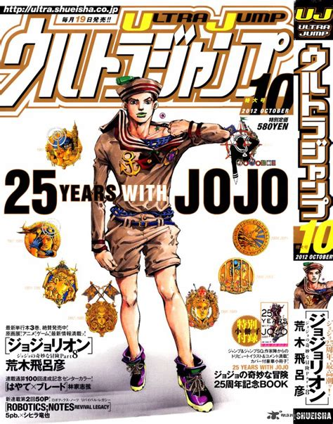 jojos bizarre adventure part blabla manga japanim hooper fr