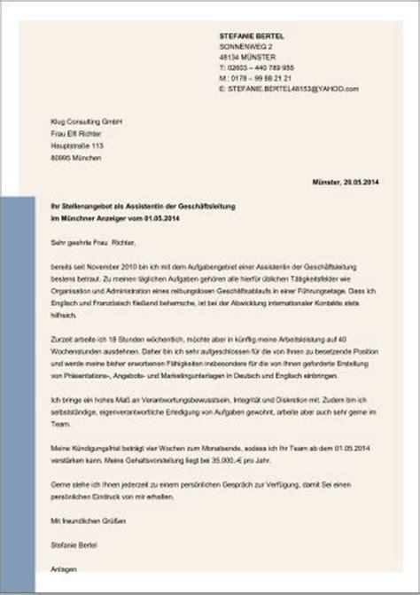 Bewerbung Anschreiben Ohne Adrebe Bewerbungsvorlagen Pro Contra Was Eine Vorlage K 246 Nnen Muss