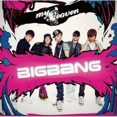 Flying Get Type B Normal Edition Cd Dvd bigbang my heaven type b