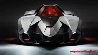 Most Expensive Lamborghini In The World Lamborghini Egoista World S Most Expensive Car