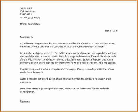 Exemple De Lettre De Motivation Demande De Stage 15 Lettre De Motivation Stage En Entreprise Exemple Lettres