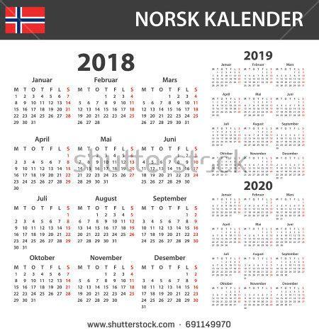 english calendar 2018 2019 2020 scheduler stock vector