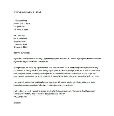 general cover letter for resume general resume cover letter template general cover letter