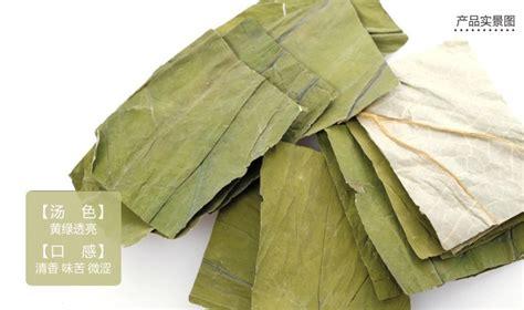 health benefits of lotus leaf healthy slimming herbal tea lotus leaf tea view