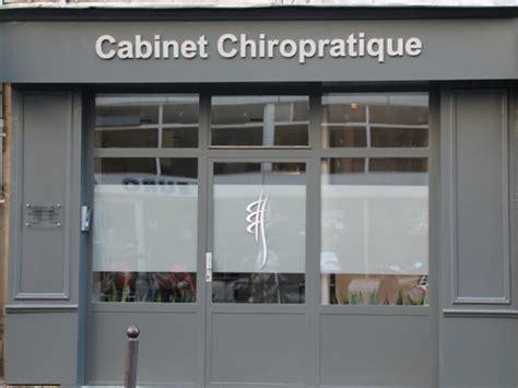 Cabinet Auriol by Visitez Le Cabinet Chiropratique Lucile Auriol