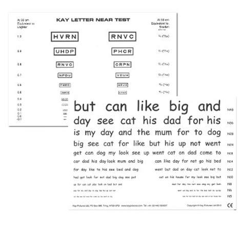 Letter Quiz kptn1