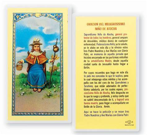 oracion al santo nino de atocha image gallery nino de atocha oracion