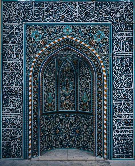Islamic Artworks 44 islam history islamic history