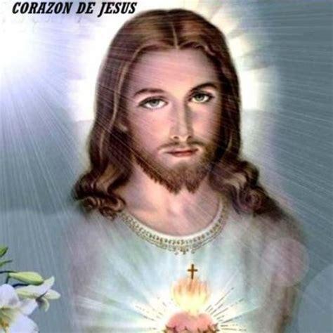 imagenes de dios o jesucristo image gallery imagenes de cristo