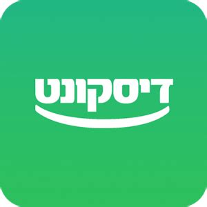 israel discount bank discount bank android apps on play