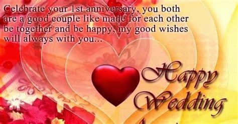 heart touching marriage anniversary wishes  anniversary wishes