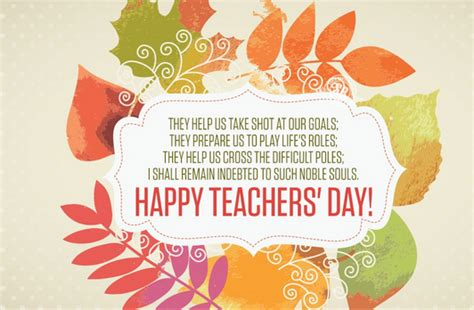 greeting card templates for teachers day top 20 teachers day greetings e cards images pictures