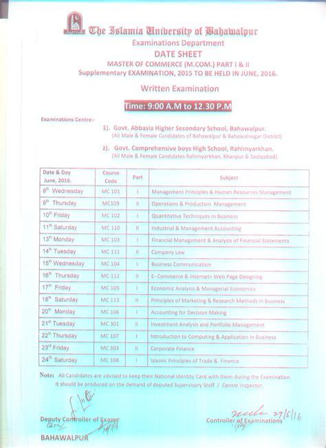m a supplementary result 2015 iub m supplementary date sheet 2016 15 part 1 2