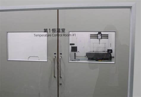 controlled room temperature toyama