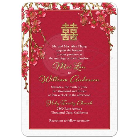 Asian Wedding Card Template by Happiness Wedding Invitation Cherry Blossom