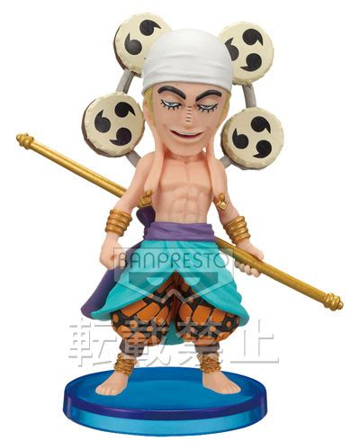 Banpresto Wcf One Kagayaki God Enel world collectable figure vol 19 banpresto figurine one