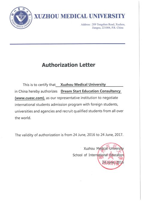 certification letter hsbc authorization letter hsbc 28 images authority to remit
