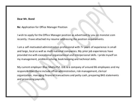 cover letter for office manager position office manager cover letter
