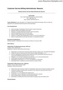 Resume Exle Customer Service by Excellent Customer Service Resume Exles Resume Template Exle
