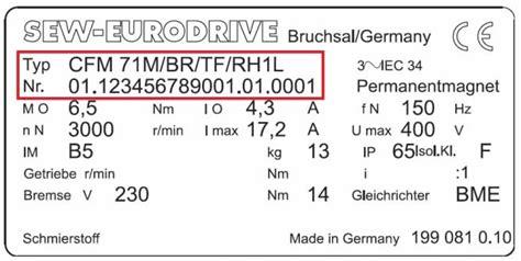 sew eurodrive 5 hp wiring diagram lenze wiring diagrams