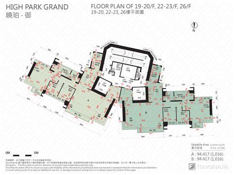 21 angullia park floor plan 21 angullia park floor plan cuscaden royale singapore