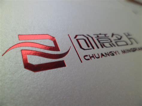 Visitenkarten China by Kaufen Gro 223 Handel Visitenkarte Folie Aus China