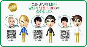 3ds mii qr codes nintendo 3ds games