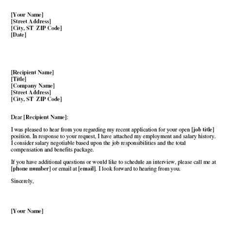 cover letter requesting caregiver follow up cover letter