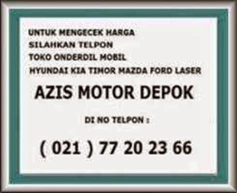 Plat Kopling Mobil Timor kopling set mobil azis motor depok