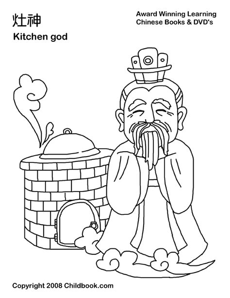 The Kitchen God S Epub Free New Year And Lunar New Year Information From