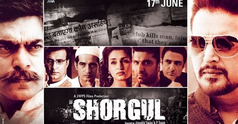 punjabi films box office report 2016 shorgul movie box office collections with budget its