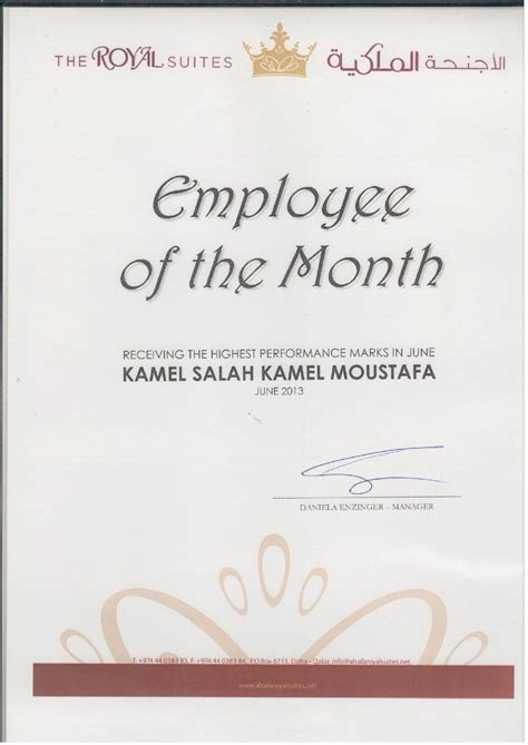 new images of employee of the month certificate business cards and resume