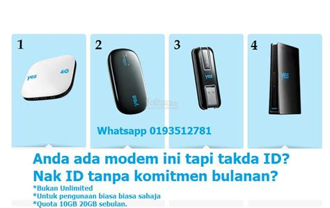 Modem Yes 4g Yes 4g Id Free 10gb Monthly Id For End 1 31 2017 10 15 Pm