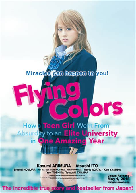 flying colours best sellers est100 一些攝影 some photos flying colors 墊底辣妹