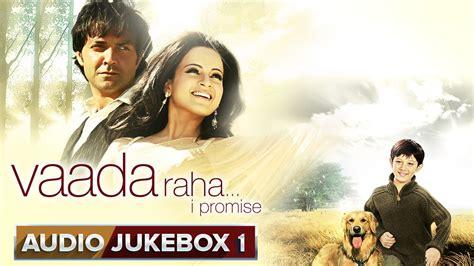 film promise full movie vaada raha i promise jukebox 1 full songs youtube