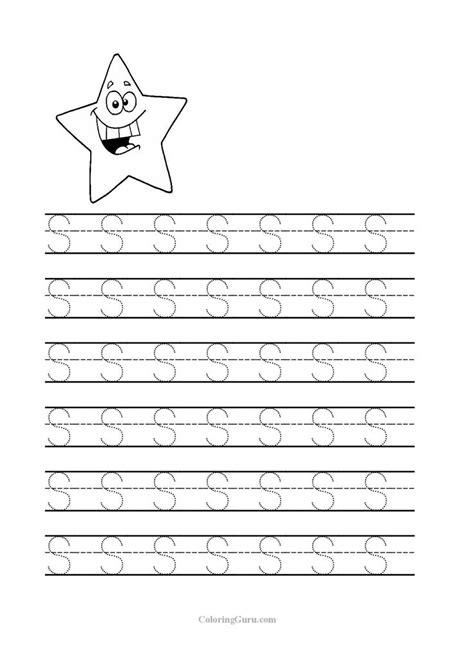 printable letter s tracing worksheets for preschool for 18 best images of printable tracing worksheets letter j