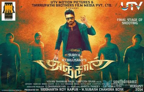 related to ek do theen anjan video song surya youtube anjaan aka anjan release expectation