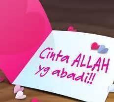 tips modifikasi mobil dan motor gambar cinta allah animasi islam