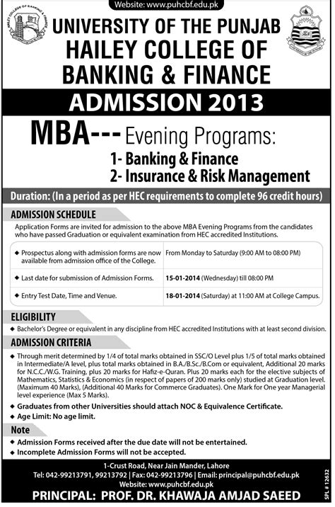 Mba In Lahore College by Evening Mba Admission 2014 In Punjab Lahore