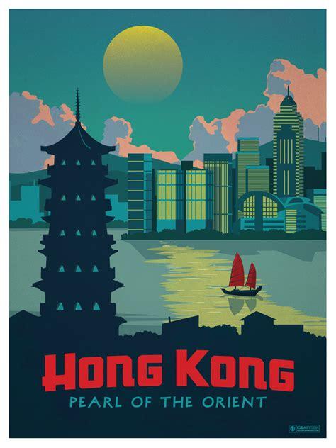 6 best images of poster vintage hong kong poster explore vintage travel posters