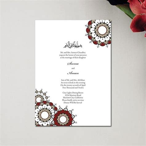 Wedding Card Design Arabic by Wedding Cards Arab Muslim Studio Design Gallery