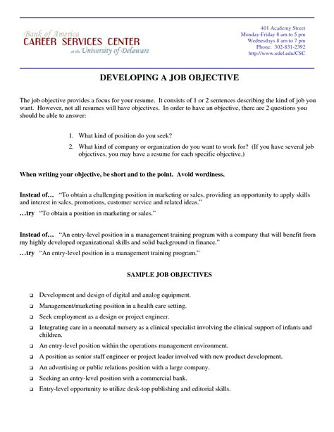 resume objective business shalomhouse us