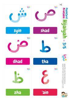 Hijayah Top tpa al hidayah mewarnai huruf hijaiyah huruf hijaiyyah
