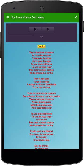 imagenes de la cancion de soy luna valiente soy luna musica con letras aplicaciones de android en